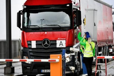 Міжнародні вантажоперевезення Мактранс